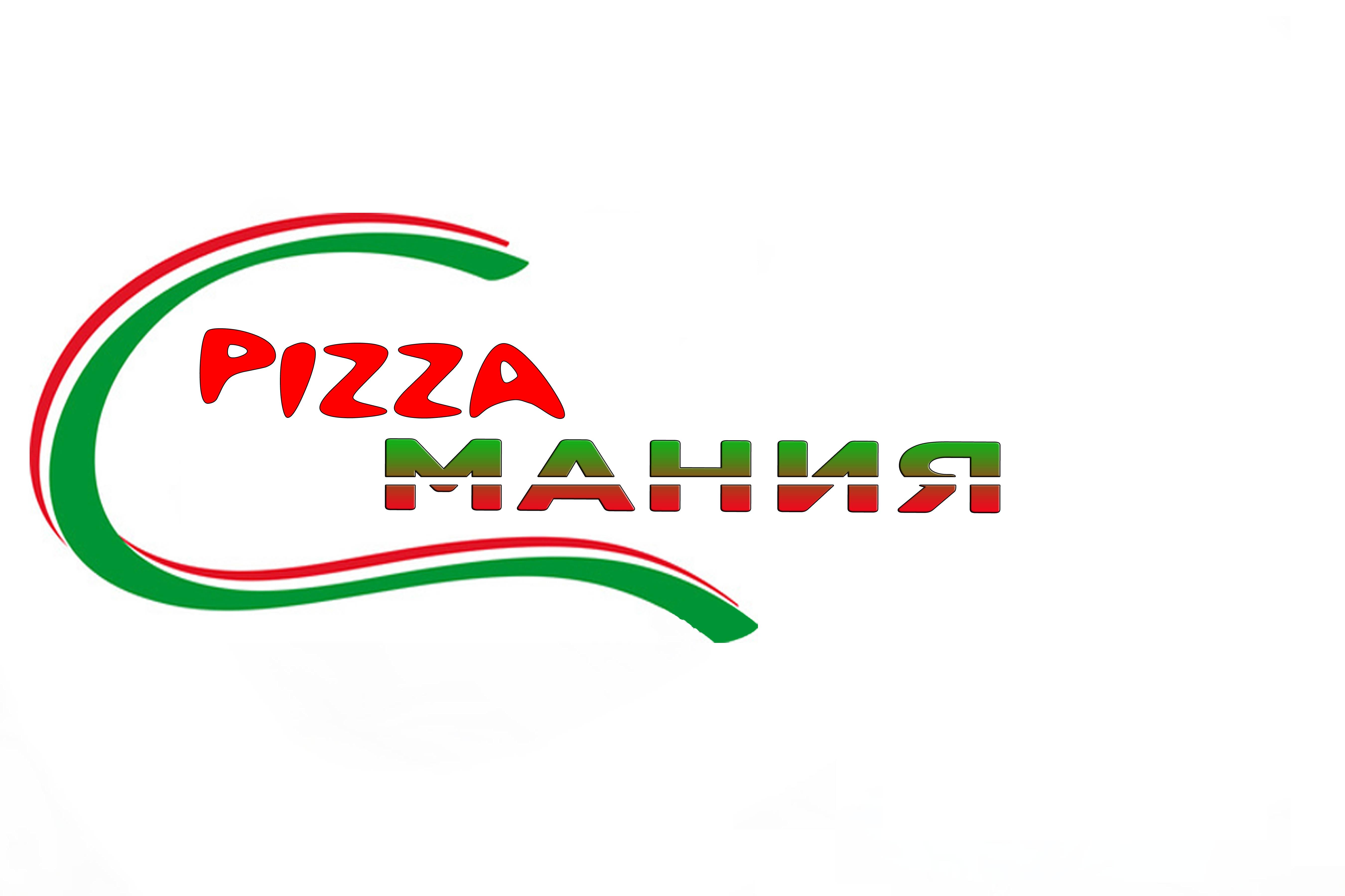 Пицца Мания